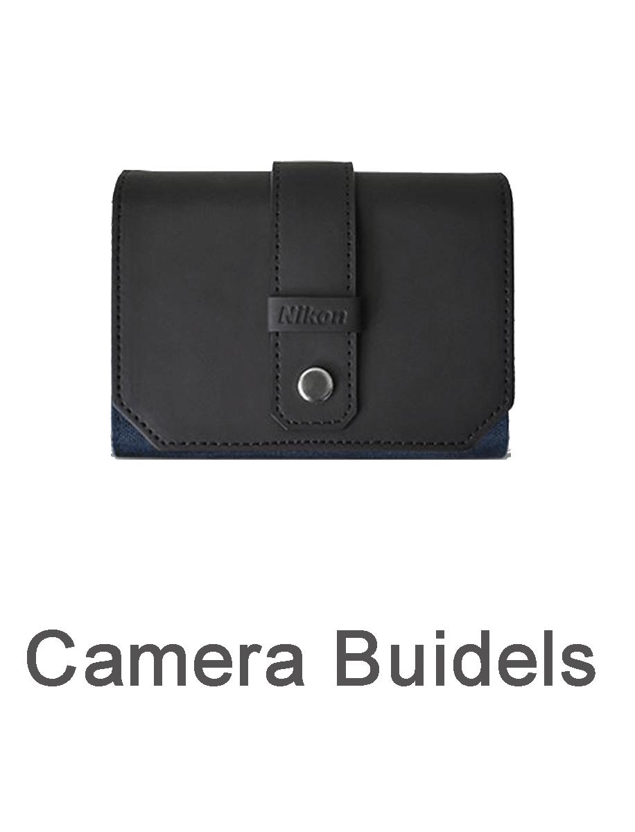 Sub-camera-Fullframe.png
